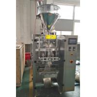Buy cheap Bag filling machine VFFS small powder filling machine from wholesalers