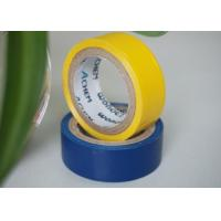 China 0.125MM Thickness High voltage Tape wholesale