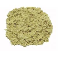 Buy cheap Floor Rockwool Fire Insulation Loose Fill from wholesalers
