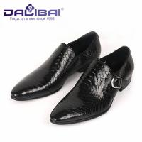 China DALIBAI Monk Strap Black Brown Leather Dress Shoes for Men / walking dress shoes wholesale