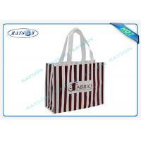 China Conference Event Place Promotional Non Woven Bags 100% Virgin Polypropylene wholesale