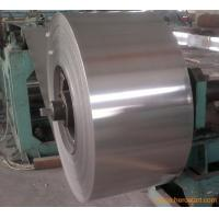 China Customized JIS ASTM AISI GB Hot Rolled Stainless Steel Coil Grade 201 202 304 wholesale