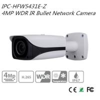Buy cheap 4MP WDR IR Bullet Network Camera from wholesalers