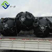 China ISO9001 factory made high quality black color rubber fender marine fender buoy wholesale