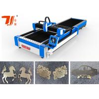 Buy cheap Aluminium Sheet Metal Laser Cutting Machine For Photoelectric Conversion from wholesalers