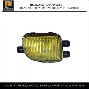 China For Hyundai Truck Parts-Hyundai HD45 Fog Lamp OEM 92201-5H000 92202-5H000 on sale