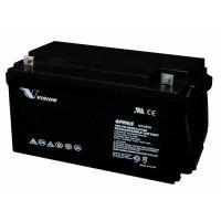 Buy cheap AGM battery, Vrla battery, deep cycle battery, 6FM65 , 12V 65Ah from wholesalers