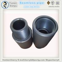 Buy cheap Dalipu for sale Octg Pipe Fittings 3 1 2 Inch Eue Double Pin Crossover from wholesalers