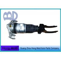 China Front Porsche Air Suspension Shock Absorber 7L6616039D 7L6616040D wholesale