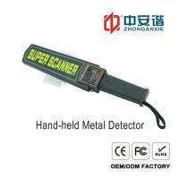 China Portable MD Metal Detector Body Scanner A Coin Sensitivity MD-3003B1 on sale