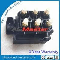 China Audi A6 C6 4F Air Suspension Compressor Valve block,4F0616013,4Z7616013,4E0616014B wholesale