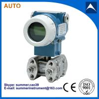 China 4-20 mA differential pressure transmitter with HART protocol wholesale