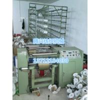 China top quality yarn thread winding machine factory China Tellsing for pp,terylane,nylon on sale