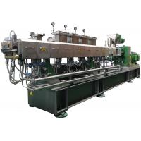 China resistance to acids and bases twin screw extruder for plastic masterbatch granules making machine wholesale