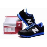 Quality New Balance men shoes ML501KRW,supply new balance sneakers for sale