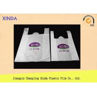 China Low Density plastic bags t-shirt/t-shirt plastic bags/t shirt shopping bags wholesale