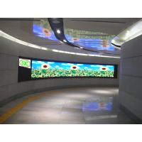 China Energy Saving Indoor Full Color Led Sign Board Exhibition Advertising wholesale