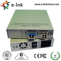 China 10G Fiber Ethernet Media Converter SFP+ to UTP with Build-in Power Supply wholesale