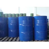 China Chemical Resistant Thermosetting Acrylic Resin For Glass Production Industry wholesale