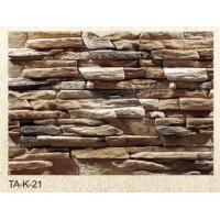 China 2014 hot sell light weight exterior artificial stone wall covering wholesale
