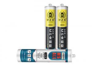 China Flexible Ms Polymer Adhesive Sealant Metal Safe Sealing wholesale