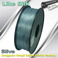 China Polymer Composites 3d Printer filament  1.75 / 3.0 mm  ,Imitation Like Silk Filament ,High Gloss wholesale
