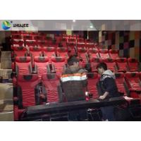 China 2015 Splendid 4DM Cinema System Pneumatic Motion 4DM Seats Genuine Leather wholesale