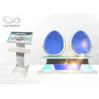 China 9D Virtual Reality VR Cinema Game With Interactive Movie VR Egg Chair Cinema wholesale