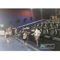 Quality 24 Seats 5D Theater System With Electric Motion 5D Chair Play Roller Coaster for sale