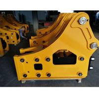 China Road Construction Excavator Drill Attachment Yellow Color Strong Bearing Capacity wholesale