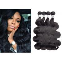 China Unprocessed Remy Body Wave Human Hair / 4 Bundles Body Wave Hair Extensions wholesale