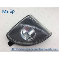 China Car Headlight Covers Fog Light Glass Replacement / Fog Light Housing wholesale