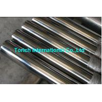 Buy cheap Seamless Austenitic Stainless Steel Tube For General Corrosion Resisting Service from wholesalers