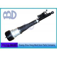 China Rear Left / Right W221 Mercedes Benz Air Suspension OEM 2213205513 2213205613 wholesale