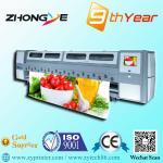 China seiko 2506 printer wholesale