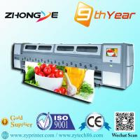 China seiko 2506 printer wholesale