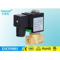 China Water curtain solenoid valve for outdoor advertising water fall or water curtain wholesale