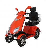 China Four Wheels Mobility Scooter  48V500W Differential Motor Electric Scooter for Adults on sale