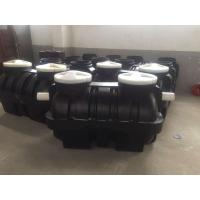 China Rotational molded 1500L plastic septic tank underground septic tank water tank 1500L on sale