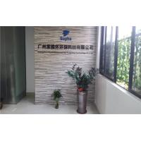 Soyha Environmental Protection Technology Co.,Ltd.