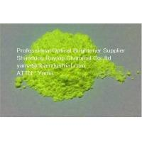 Fluorescent Whitening Agent OB-1 Greenish for polyester fiber