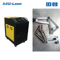 China 1mm/S Metal 70W Fiber Laser Cleaning Machine wholesale