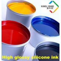 China Silicone Rubber Spraying Ink For Silicone Keypad,Silicone Cellphone Case wholesale