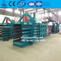 China Automatic hydraulic press machine baler with ISO CE TUV certificated wholesale