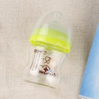 China 120ML Borosilicate Glass Baby Sipper Water Bottle With Handles , OEM / ODM wholesale