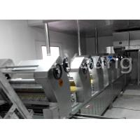 China 62 500 Cakes 450mm Roller Fried Bag Automatic Noodle Making Machine 80g Per Cake wholesale
