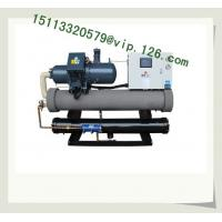 China RS-L30WS China R22 Water-cooled Central Water Chillers Manufacturer/Screw Chillers/Single Screw Compressor Chiller wholesale