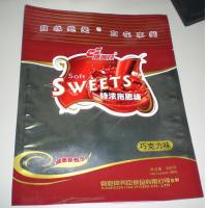China  Aluminum Foil 3 Side Seal Bag  wholesale