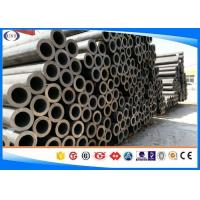 China Astm Carbon Steel Cold Drawn Seamless Pipe For Mechanical Or Structure Use S20C wholesale