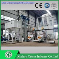 China Complete Biomass Wood Pellet Mill Production Line/Wood Pellet Making Line/Pellet Line wholesale